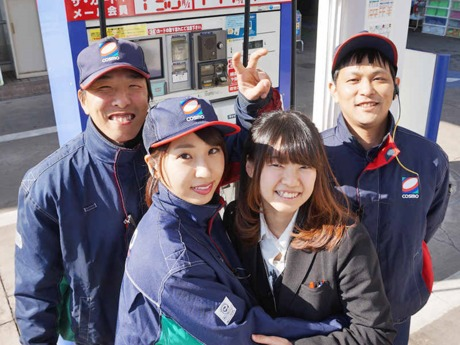 コスモ石油のセルフガソリンスタンドスタッフ募集!男女問わず活躍できる仕事です!
